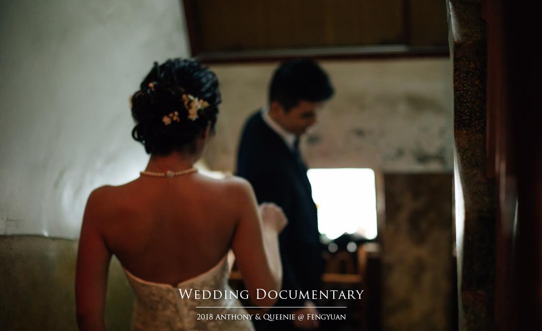 豐原婚攝,婚禮攝影,五都大飯店,思誠獨立攝影師