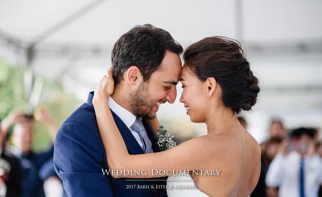 戶外婚禮,婚禮攝影,美式婚禮,高雄美濃,菸城民宿,